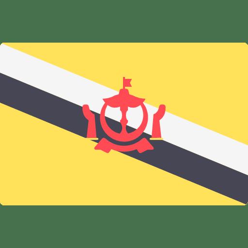 ประเทศบรูไน / Brunei